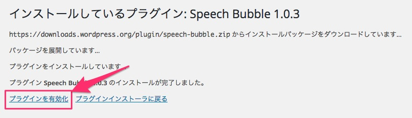 speech_bubble4
