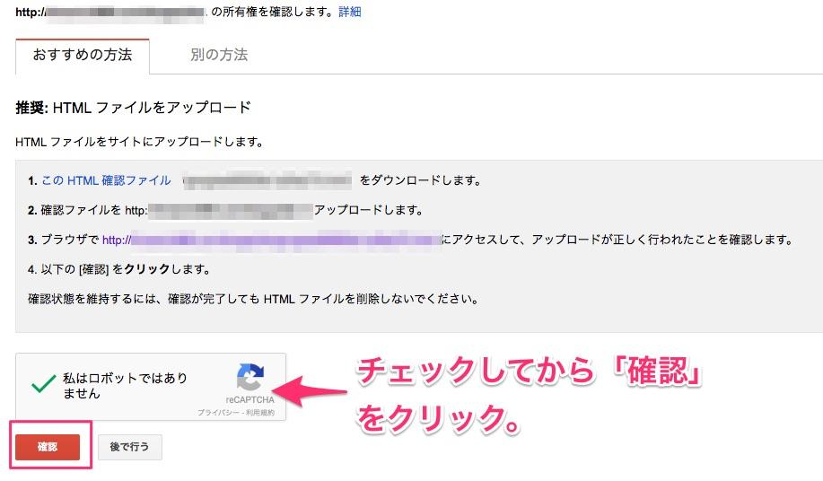 google_search_console10