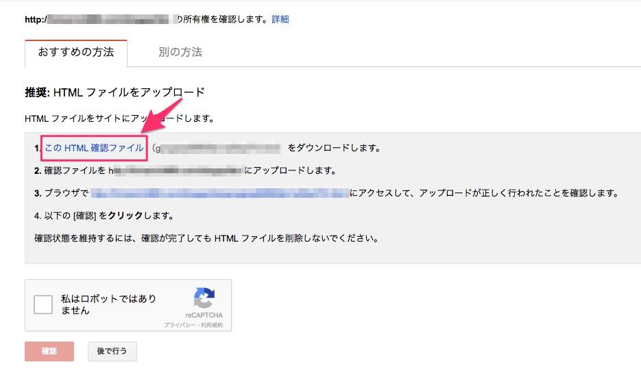 google_search_console6