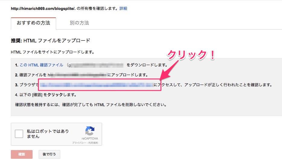 google_search_console8