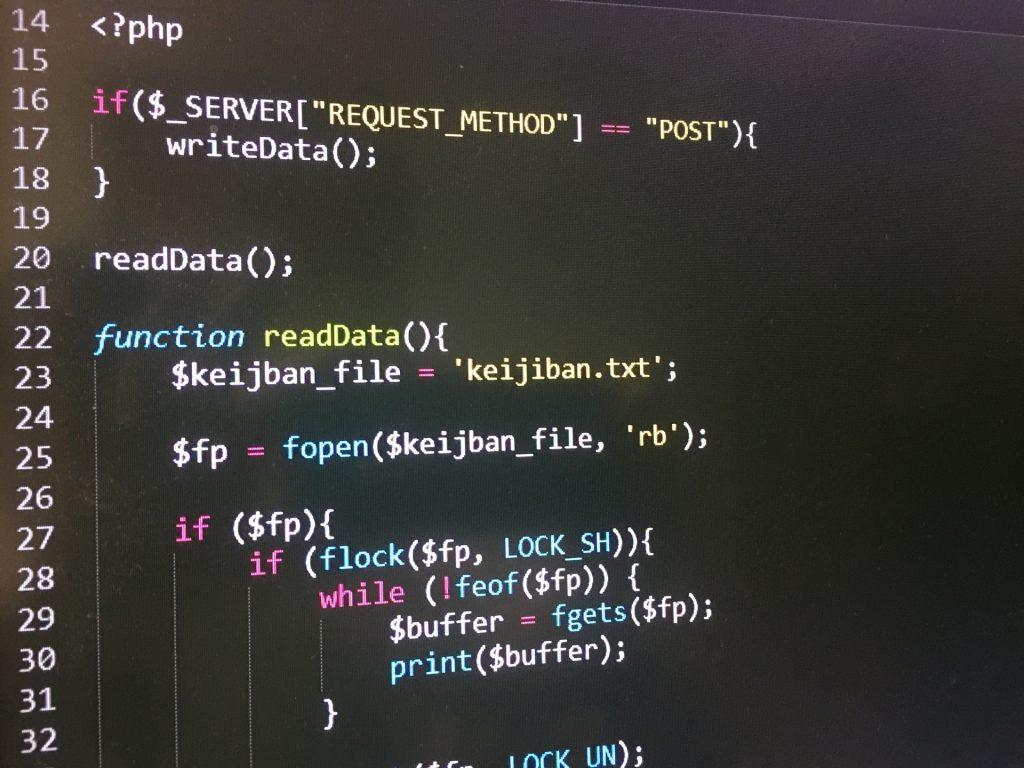 XサーバーでPHPバージョンの切り替え方法。7.0.7でブログの表示速度は改善されるのか?