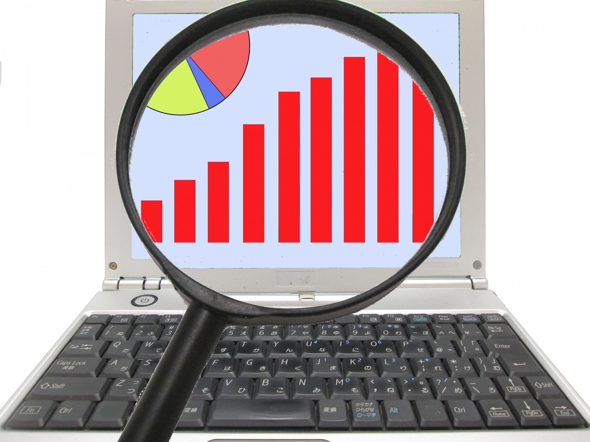 Googleアナリティクスに複数のブログを追加、分析する方法