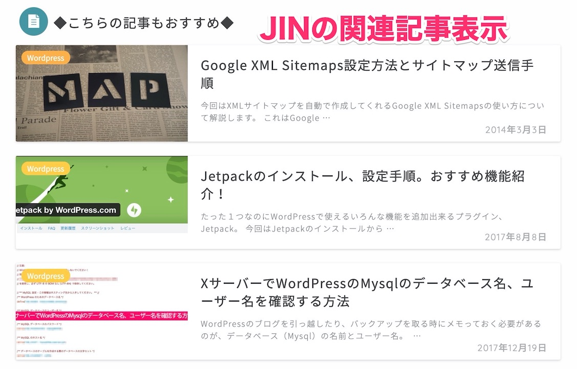 JINの関連コンテンツ